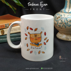 Salam Tiger| Coffee Mug | Hood n Cape